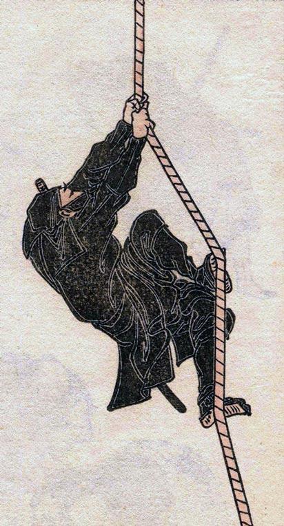 A historic Ninja print. 1814-1878