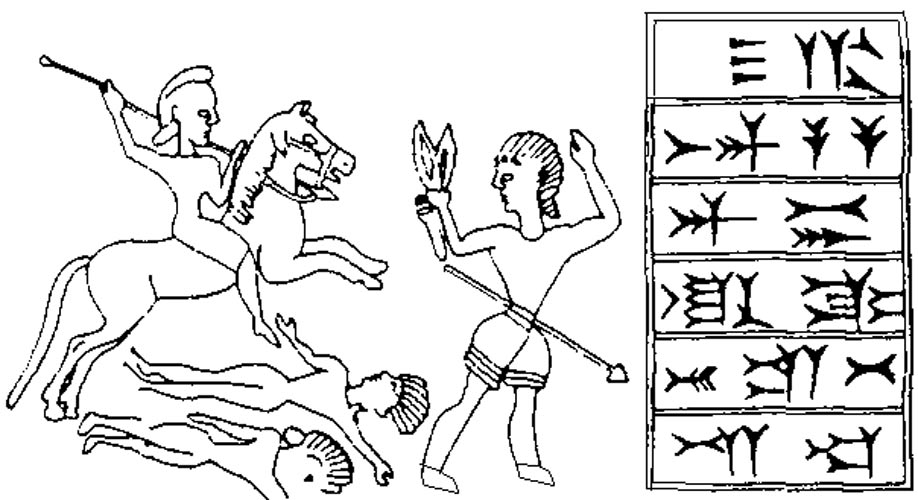 Drawing of seal of Cyrus I from Anshan.