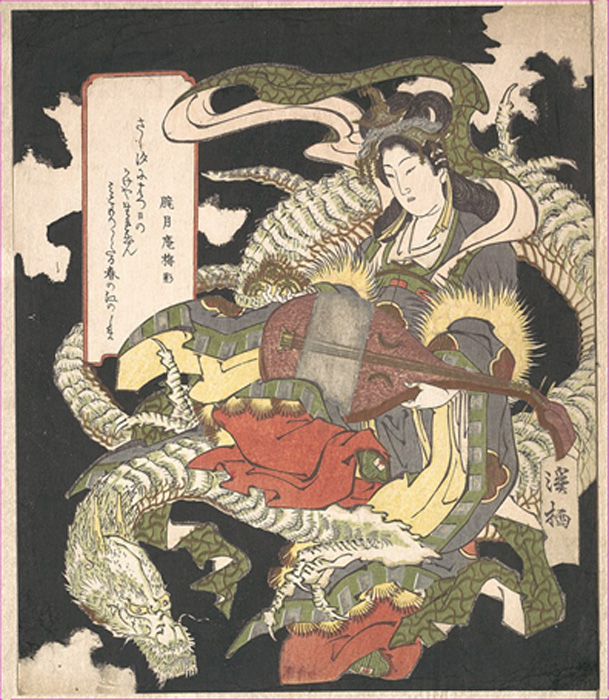 Benzaiten (Goddess of Music and Good Fortune) Seated on a White Dragon (CC0)
