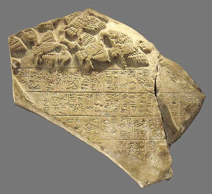 Fragment of Eannatum's Stele of the Vultures