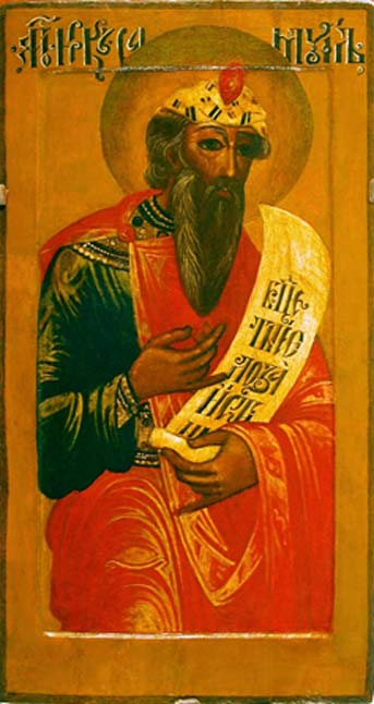 Icon of the prophet Samuel from the collection of the Donetsk regional art museum.