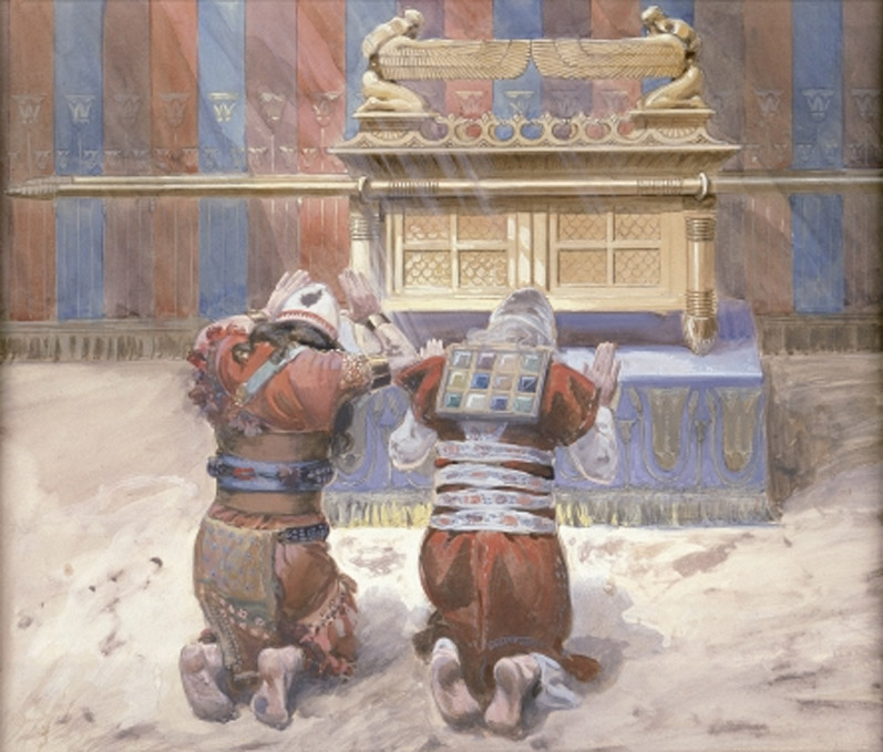 Moses and Joshua bowing before the Ark.