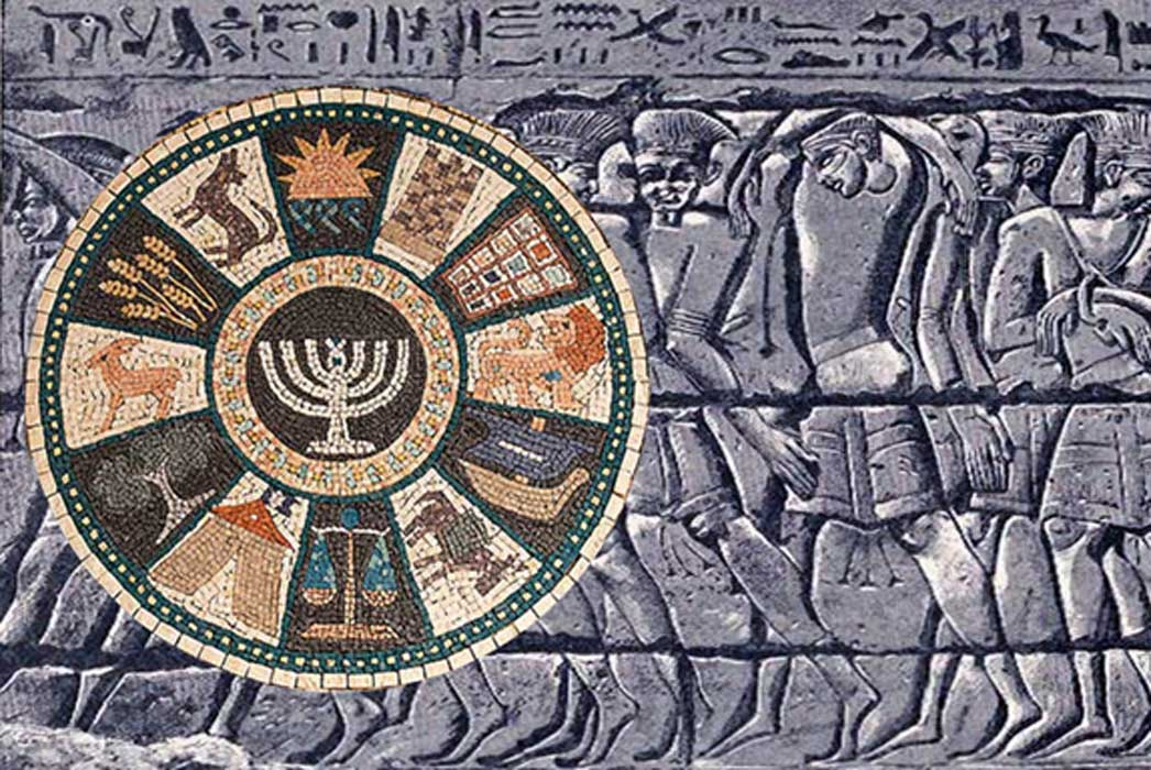 A mosaic in the Jewish Quarter representing the 12 Tribes of Israel, including the Danites and Philistines; Deriv.
