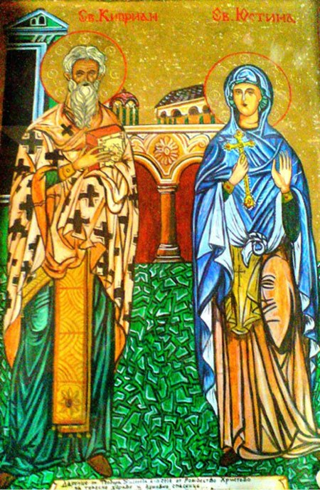 Saints Cyprian and Justina (honored in the Eastern Orthodox Church and Oriental Orthodoxy as Christians of Antioch Pisidia who in 304, during the persecution of Diocletian, suffered martyrdom at Nicomedia (modern day İzmit, Turkey) on September 26, the date of their feast). (Biso/ CC BY-SA 3.0)