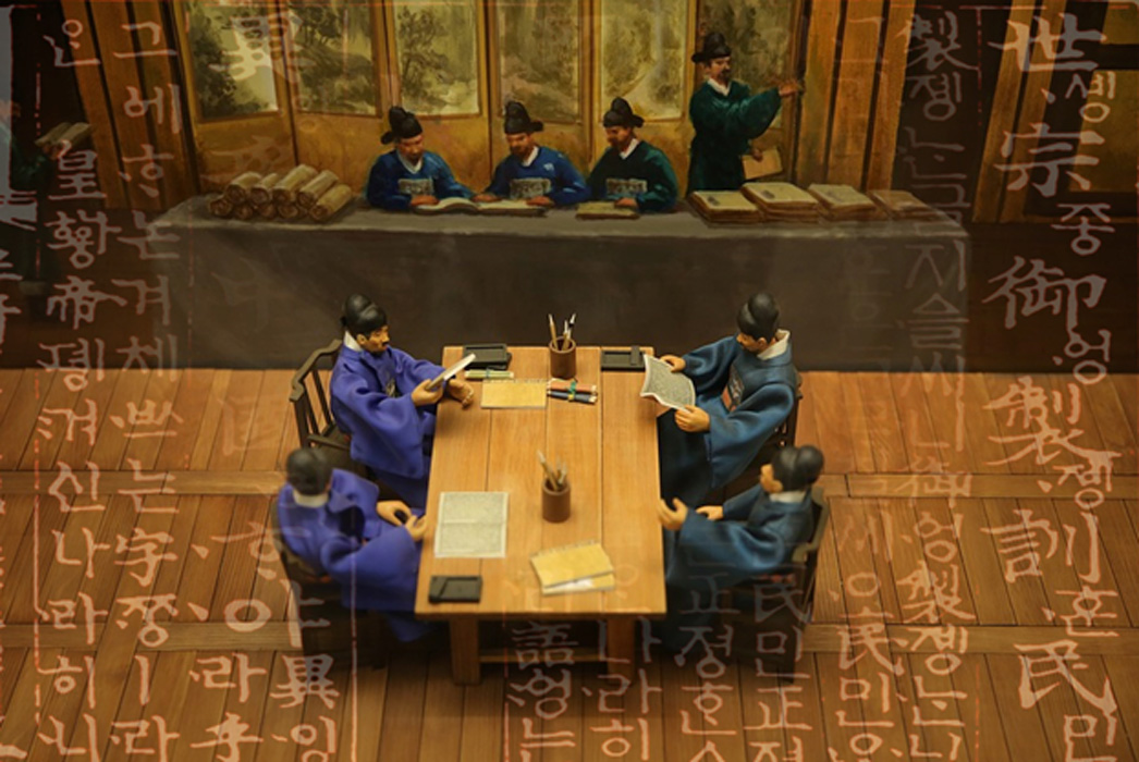 Museum diorama depicting scholars from the Joseon Dynasty (Public Domain), and script from the Hunmin Jeongeum Eonhae (Public Domain); Deriv.