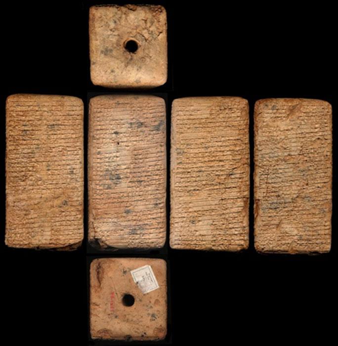 Sumerian Temple Hymn (Walters Art  Museum / Public Domain)