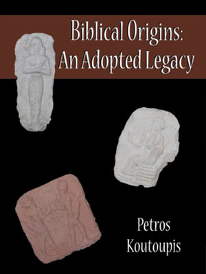 Biblical Origns - An adopted Legacy by Petros Koutoupis