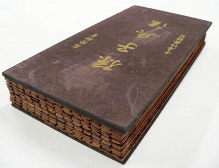 A Chinese bamboo book, copy of The Art of War. ( CC BY 2.0 )