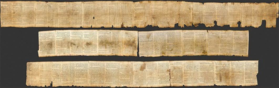 The Isaiah scroll contains almost the whole Book of Isaiah. (Public Domain)
