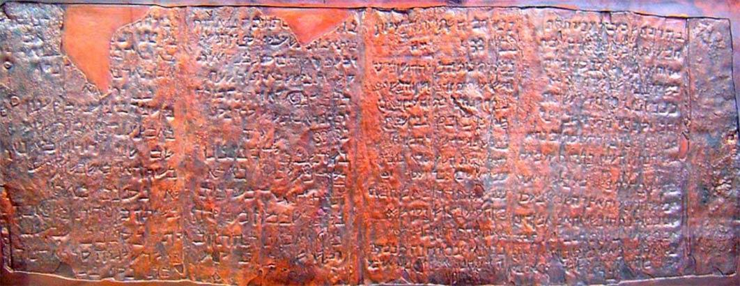 The Copper Scroll part of the Dead Sea Scrolls. (Mahdi Abdulrazak / CC BY-SA 2.0)