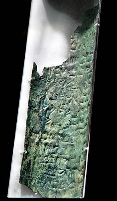 Strip 11 and Strip 15 of the Copper Dead Sea Scroll, from Qumran Cave 3, Jordan Museum (Osama Shukir Muhammed Amin )