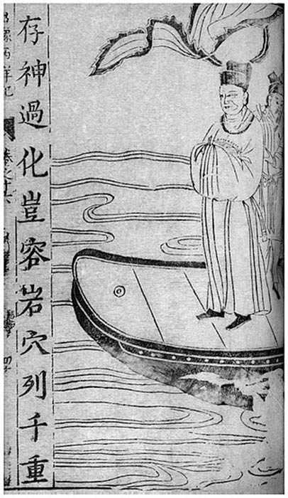 This portrait of Zheng He was published about 1600 in a fictionalized account of Zheng He's sea voyages. The Oxford Encyclopedia of Maritime History. (Public Domain)