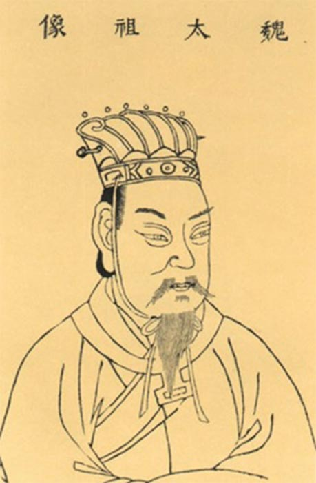 A portrait of General Cao Cao from Sancai Tuhui (1607) (Public Domain)