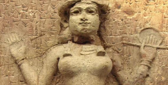 Deriv; Famous relief from the Old Babylonian period called the