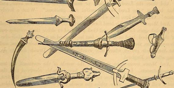 Ancient Hebrew Swords
