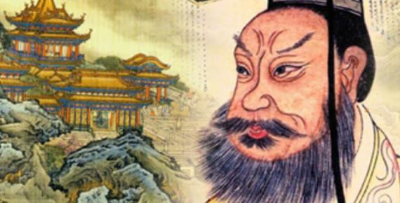 Penglai, depiction of one of the mythical islands ( Public Domain ), and Qin Shi Huang in a 19th century portrait ( Public Domain );Deriv.