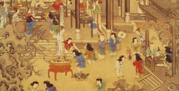 Yao Wen-han, Joyous Celebration at the New Year, 18th century. Public domain.