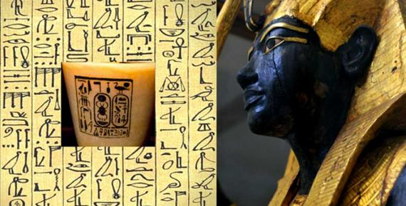 Base of the Emblem of Anubis (Dmitry Denisenkov/CC BY-SA 2.0), Papyrus (Pubic Domain), and Ka Statue (Photo: Heidi Kontkanen). Design by Anand Balaji; Deriv.