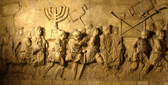 Roman Triumphal arch panel copy from Beth Hatefutsoth, showing spoils of Jerusalem temple.