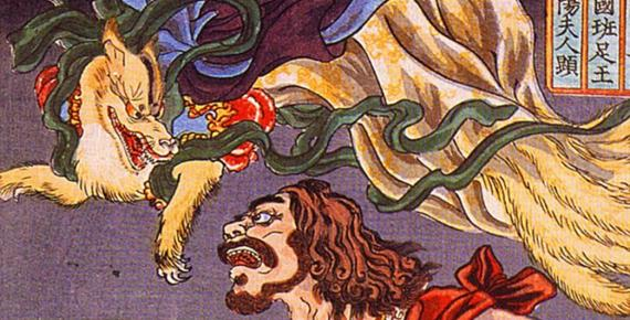 Detail; Prince Hanzoku terrorized by a nine-tailed fox