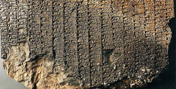 List of Musical Instruments in Sumerian Cuneiform
