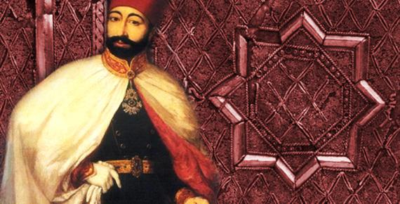 Sultan Mahmud II (Public Domain), and ornament from a Janissary's Cap, 17th century Turkey