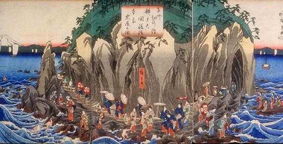 Benzaiten, Japanese War Goddess Transformed into Water Goddess of Music