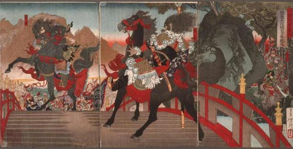 Illustrations for the Romance of the Three Kingdoms Prints (1883) Herbert R. Cole Collection. (Public Domain)