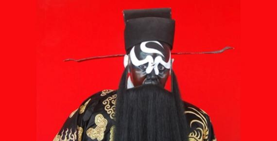 Bao Zheng in Beijing opera (Shizhao/ CC BY 3.0)