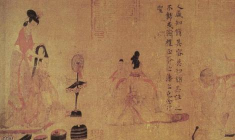 The Compendium of Materia Medica is a pharmaceutical text written by Li Shizhen (1518–1593 AD) during the Ming dynasty of China. This edition was published in 1593. (Public Domain)
